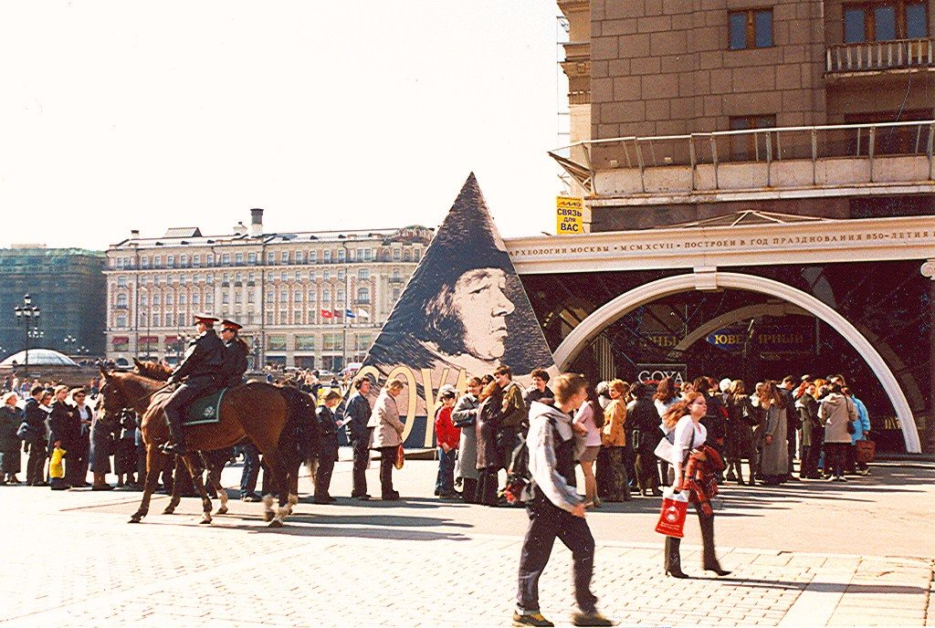 Ausstellung Moskau Francisco de Goya: Die Radierzyklen
