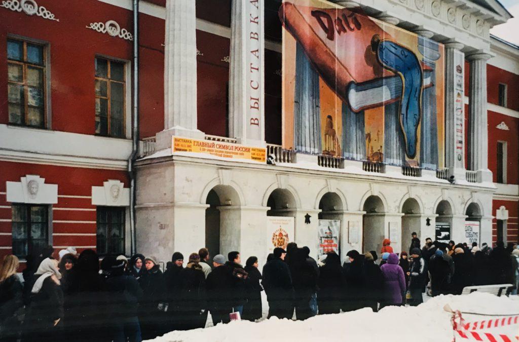 Ausstellung Moskau Salvador Dalí: Das Goldene Zeitalter