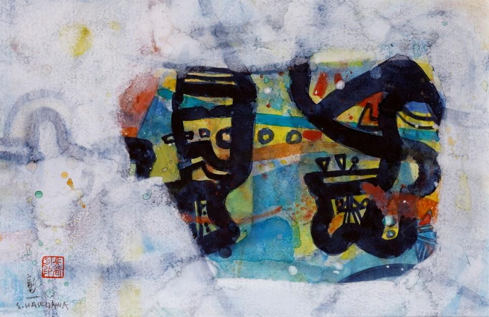 """Shoichi Hasegawa """"Une fenêtre"""" Aquarell, 1994"""