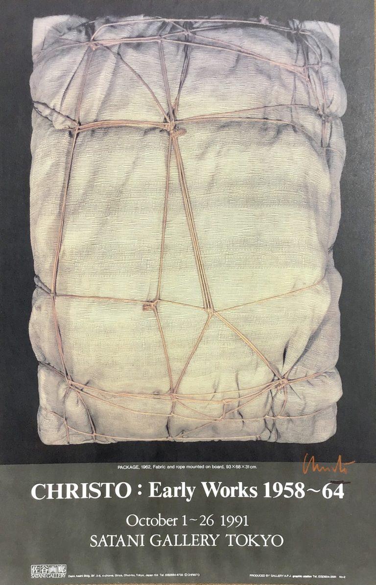 Package -  Early Works 1958-1964  Satani Gallery Tokyo
