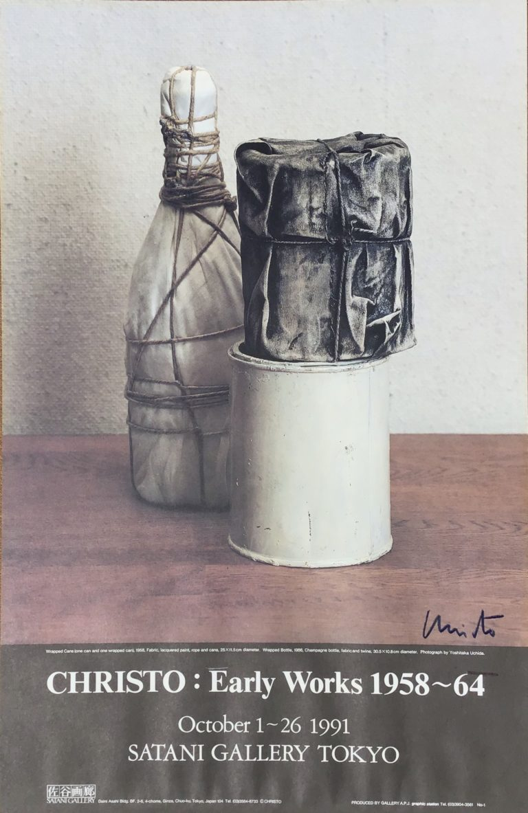 Wrapped Cans, Wrapped Bottle - Early Works 1958-1964  Satani Gallery Tokyo