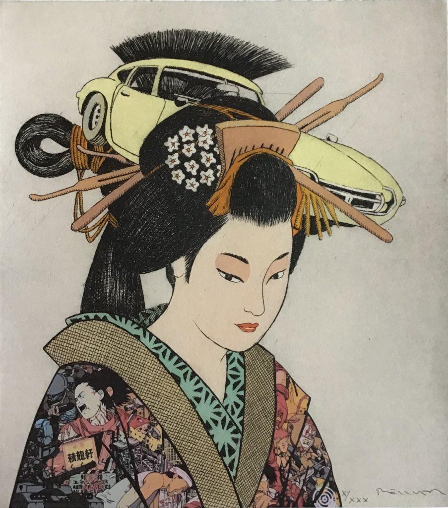 Hommage à Utamaro (Akira)