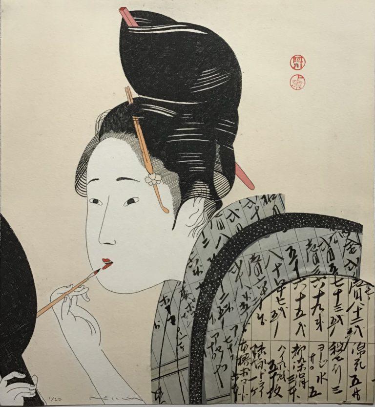 Geisha mit Lippenstift